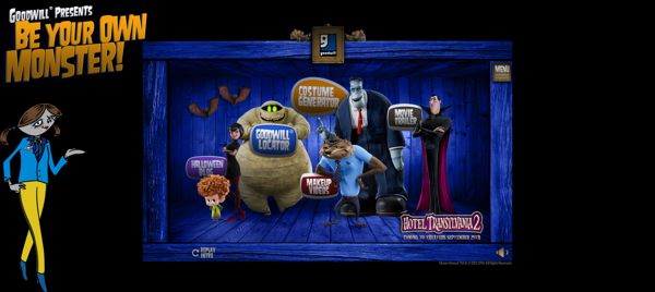 2015-halloween-marketing-examples-of-interactive-content-goodwill