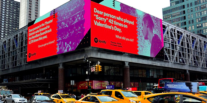 spotify-says-thanks-2016-its-been-weird-in-its-largest-ad-campaign-yet.jpg