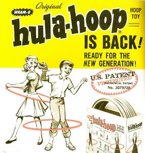 brands-that-became-words-hula-hoop.jpg