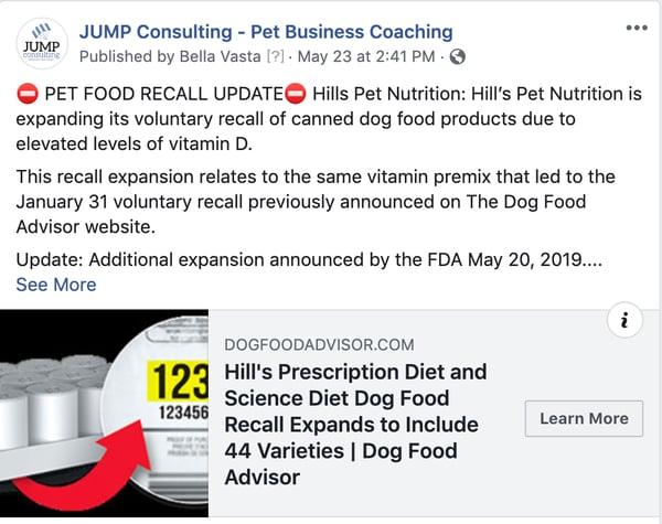 pet food recall image
